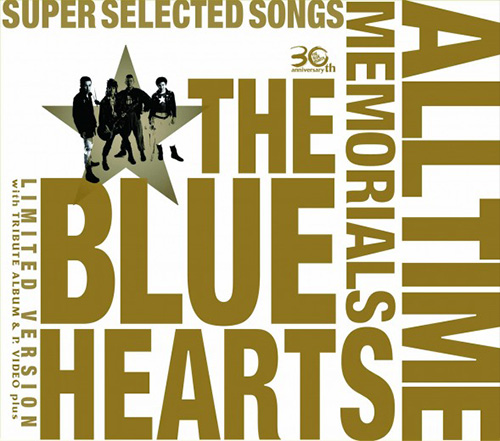 THE BLUE HEARTSの画像 p1_28