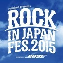 rockin'on presents ROCK IN JAPAN FESTIVAL 2015