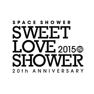SPACE SHOWER SWEET LOVE SHOWER 2015 20th ANNIVERSARY