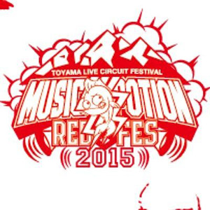 MUSIC POTION RED FES 2015