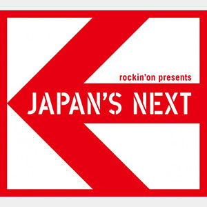 rockin'on presents JAPAN'S NEXT vol.8