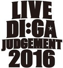 LIVE DI:GA JUDGEMENT 2016