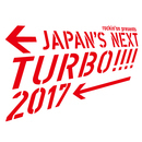 JAPAN'S NEXT TURBO 2017