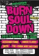 BURN SOUL DOWN vol.17