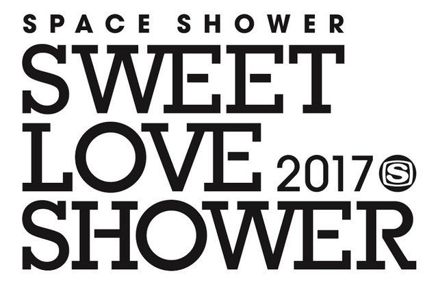 SPACE SHOWER SWEET LOVE SHOWER 2017