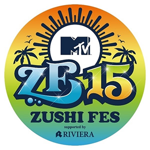 MTV ZUSHI FES 15 supported by RIVIERA