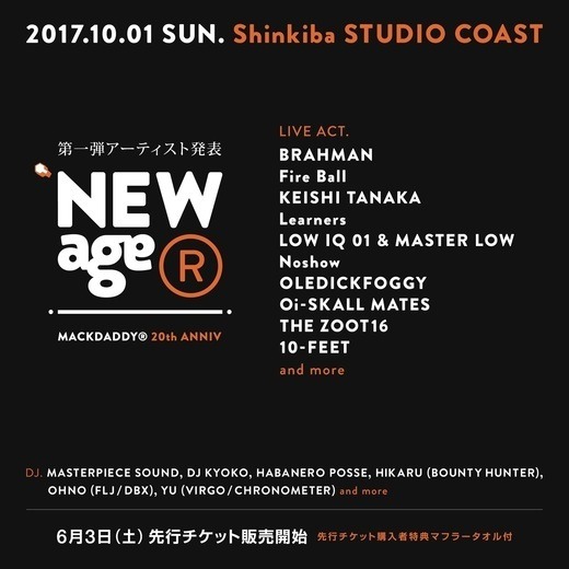 "MACKDADDY 20th ANNIVERSARY LIVE ""NEW AGE"""