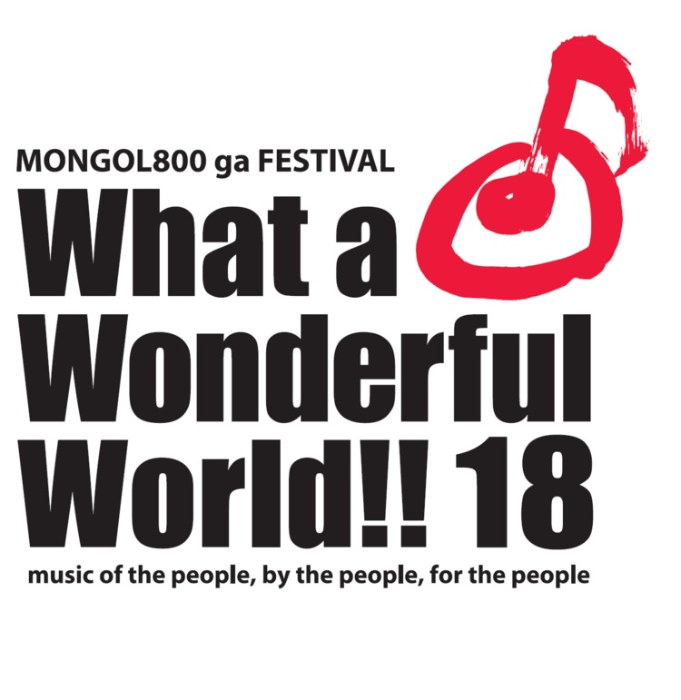 "MONGOL800 ga FESTIVAL""What a Wonderful World!! 18"""