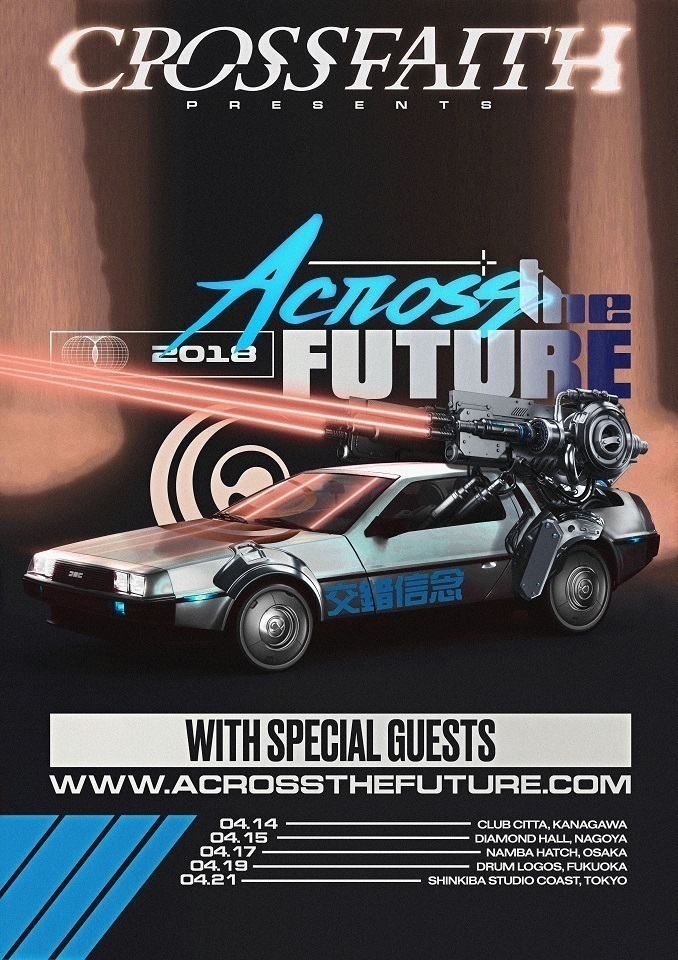 ACROSS THE FUTURE 2018
