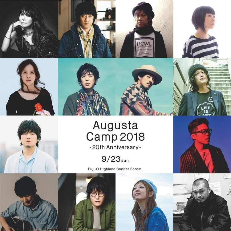 Augusta Camp 2018 ‐20th Anniversary‐