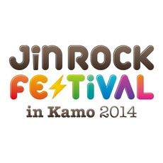 Jin Rock Festival in KAMO 2015