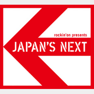rockin'on presents JAPAN'S NEXT vol.9