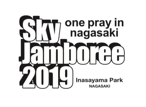 Sky Jamboree 2019 ~one pray in nagasaki~