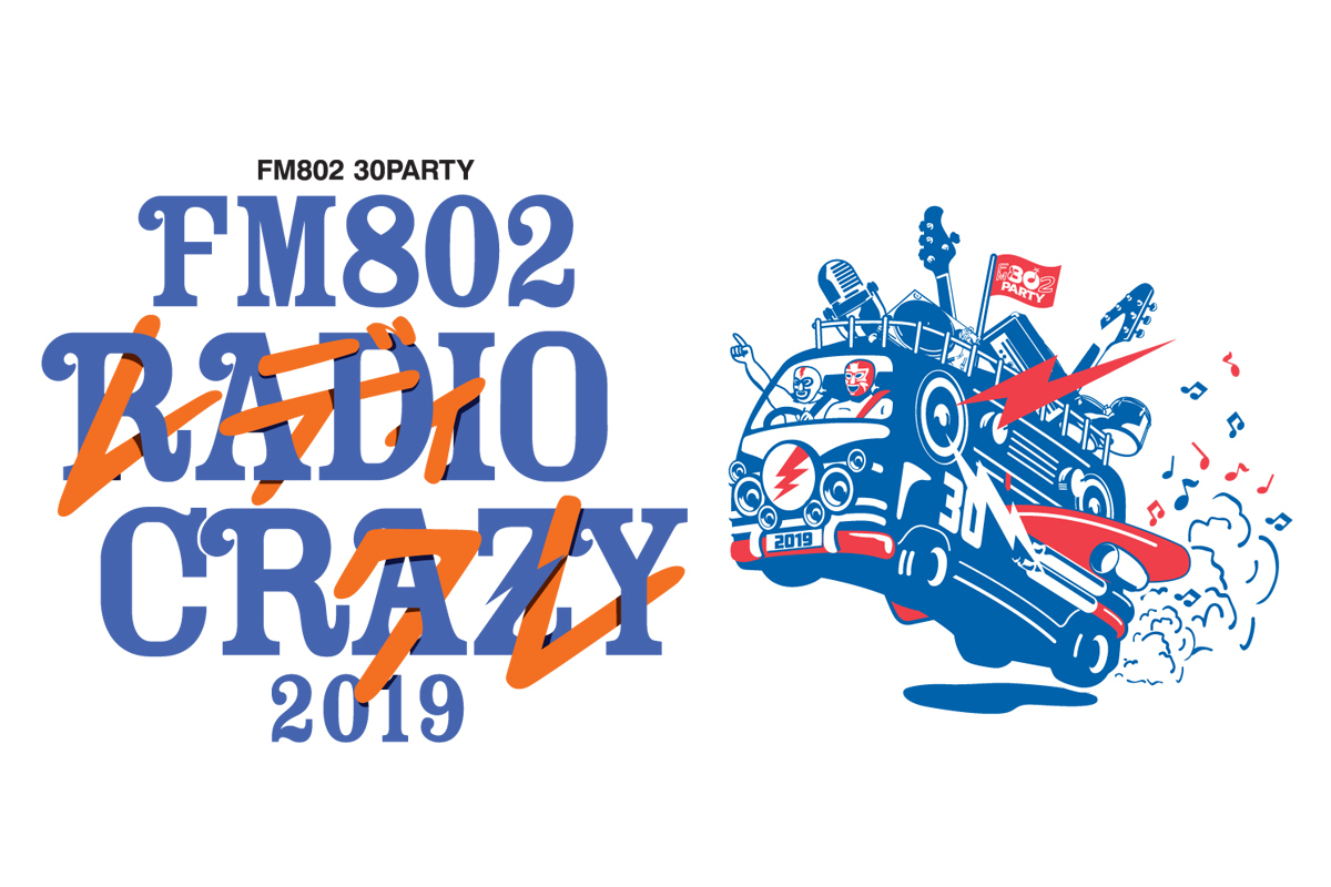 FM802 ROCK FESTIVAL RADIO CRAZY 2019