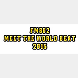 FM802 MEET THE WORLD BEAT 2015