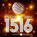 rockin'on presents COUNTDOWN JAPAN 15/16