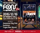KRAPS HALL 14th Anniversary×FM NORTH WAVE 22nd Anniversary「FONS 2UP」