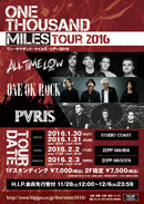 ONE THOUSAND MILES TOUR 2016