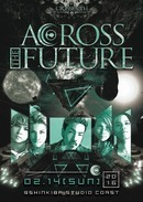 ACROSS THE FUTURE 2016