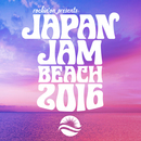 rockin'on presents JAPAN JAM BEACH 2016