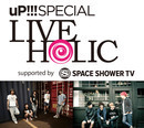 uP!!!SPECIAL LIVE HOLIC vol.6 supported by SPACE SHOWER TV