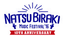 夏びらきMUSIC FESTIVAL'16 ~10th Anniversary~大阪