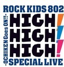 ROCK KIDS 802 -OCHIKEN Goes ON!!- SPECIAL LIVE『HIGH! HIGH! HIGH!』
