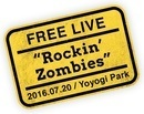 "THE BAWDIES × go!go!vanillas Free Live ""Rockin' Zombies"""